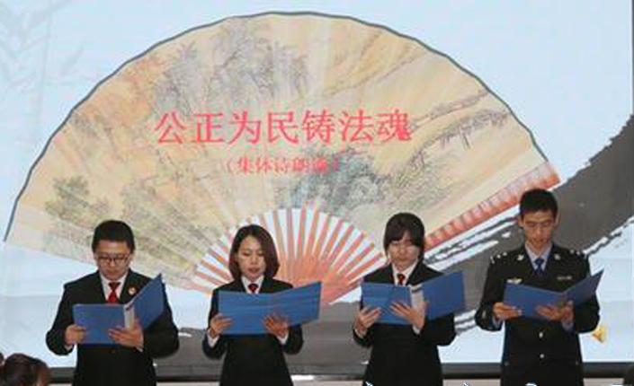 """芳菲尽的四月里 溧阳检察道德讲堂树""""文明""""话""""公正"""""""