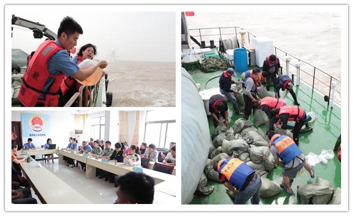禁渔期捕鱼 灌南检察官督促5被告人放流40万尾海蜇苗修复生态
